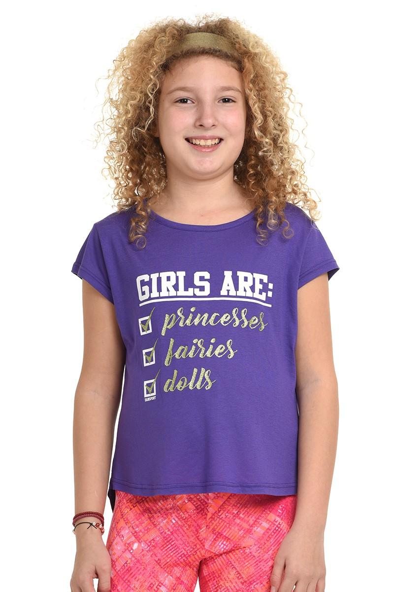 Παιδική Μπλούζα