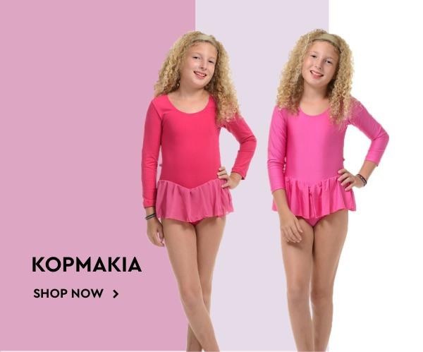 Dansport Παιδικά Κορμάκια